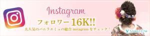 フォロワー16K!!